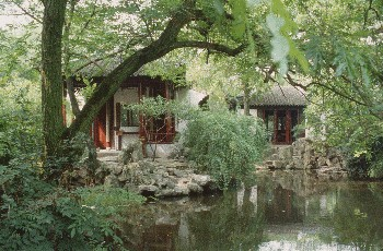 The Small Pavilion (Qiuxia Pu)